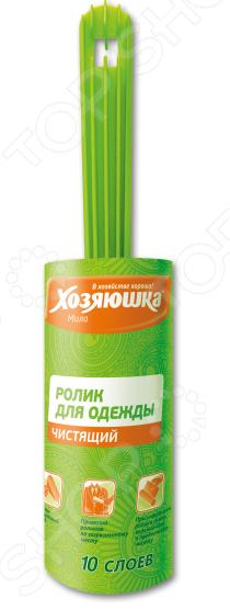 Ролик для чистки одежды Хозяюшка ««Мила»» 47004 ролик для чистки тканей макси 60 слоев