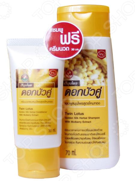 Шампунь и кондиционер для ослабленных волос Twin Lotus Golden Silk Herbal With Mulbery Extract
