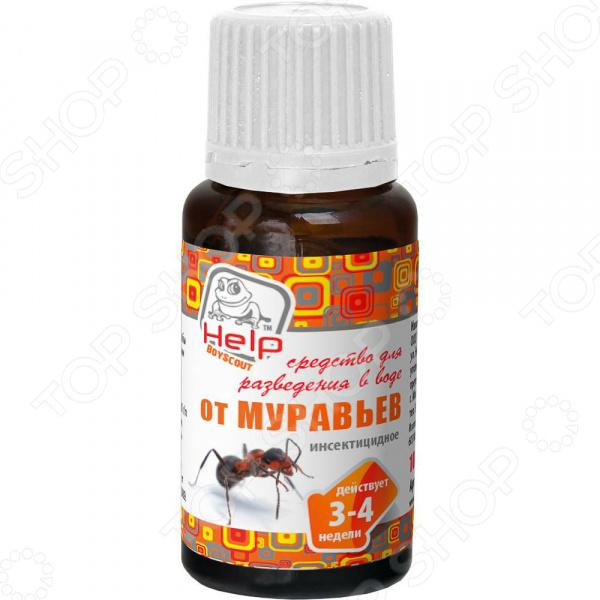 Средство от муравьев Boyscout Help