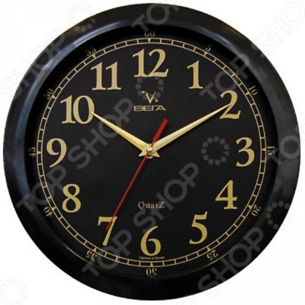 Часы настенные Вега П 1-6/6-17 часы настенные вега п 1 6 6 7
