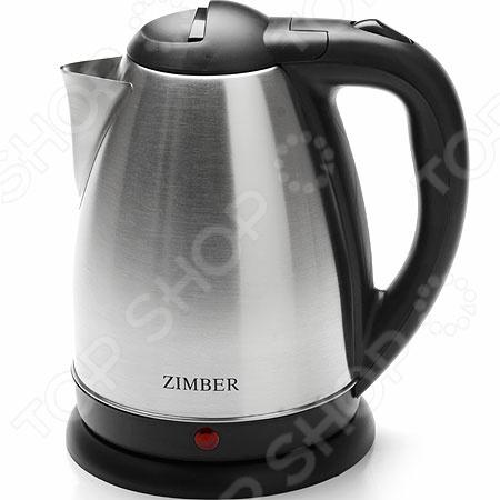 Чайник ZM-11068