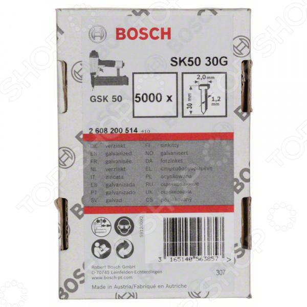 Набор штифтов с потайной головкой Bosch SK50 30G