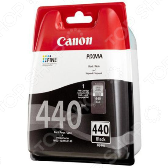 Картридж струйный Canon PG-440 комплект картриджей canon pg 440 cl 441 для pixma mg2140 mg3140