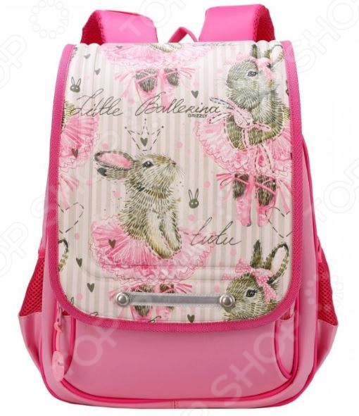 Рюкзак школьный Grizzly RA-977-2/1