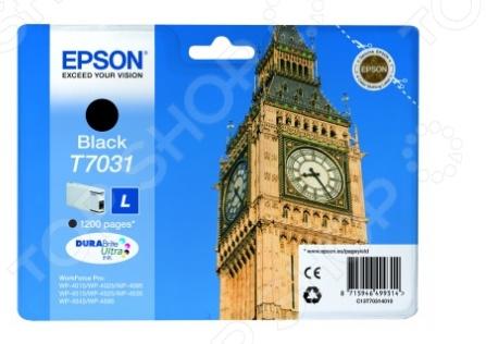 Картридж Epson для WP-4015/WP-4095/WP-4515/WP-4595 wp