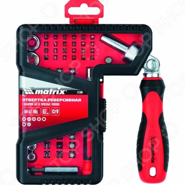 Отвертка реверсивная с битами и торцевыми головками MATRIX 11784 отвертка реверсивная matrix поворотная головка с битами 6 шт