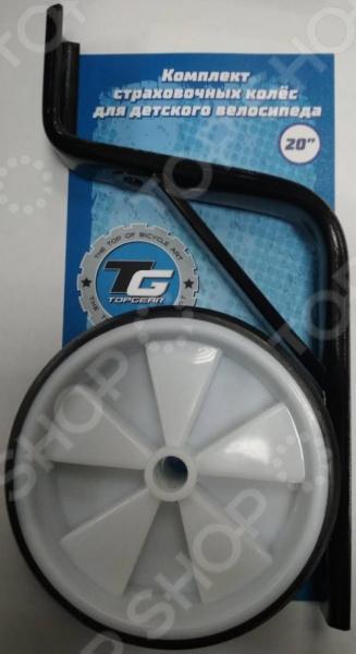 Комплект: кронштейны и страховочные колеса 1 Toy ВЗЧ90489