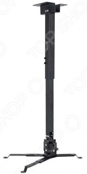 Кронштейн для проектора Kromax TRENTO-84 Кронштейн для проектора Kromax TRENTO-84 /Черный