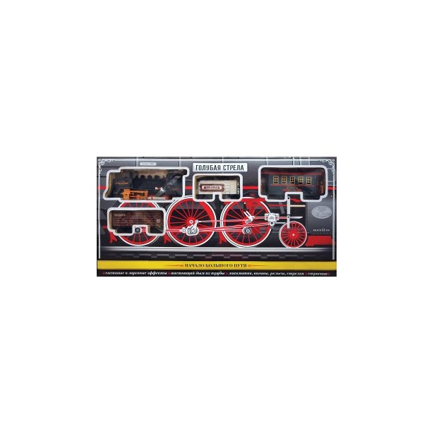 фото Набор железной дороги со светозвуковыми эффектами Голубая стрела 87134