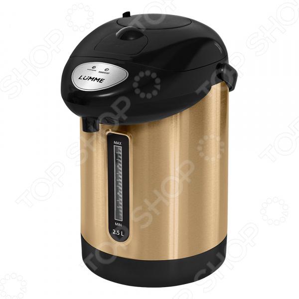 Термопот Lumme LU-3830 термопот lumme lu 299 gold black
