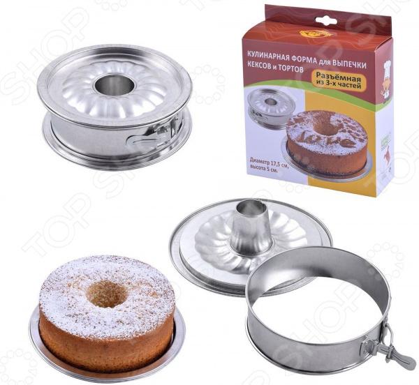 Форма для выпечки кексов и тортов Мультидом DH8-65 цены онлайн