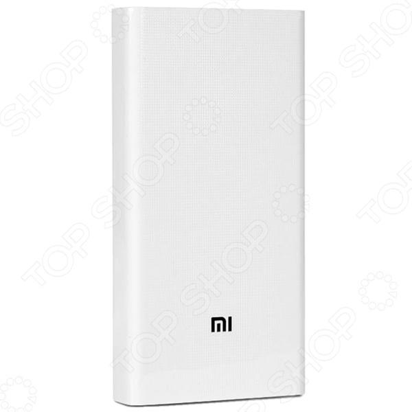 Аккумулятор внешний Xiaomi Mi Power Bank 2C 20000mAh аккумулятор yoobao power bank a2 slim 20000mah grey