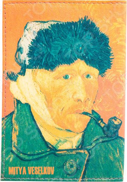 Обложка для студенческого билета Mitya Veselkov «Ван Гог» как билет для собаки на экспресс