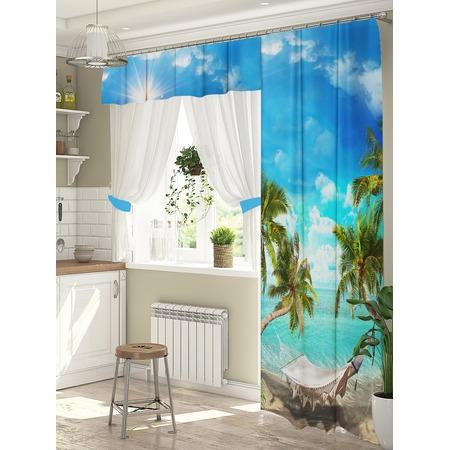 Купить Комплект штор для окна с балконом ТамиТекс «Гамак»