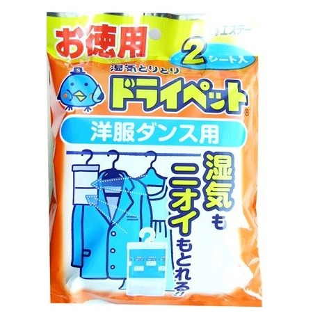 Купить Средство для поглощения влаги ST Drypet 906178