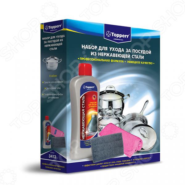 Набор для мытья посуды Topperr 3413