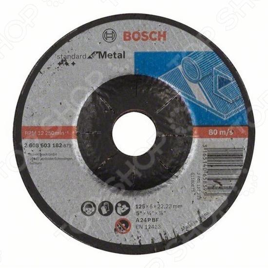 Диск шлифовальный обдирочный Bosch Standard 2608603182