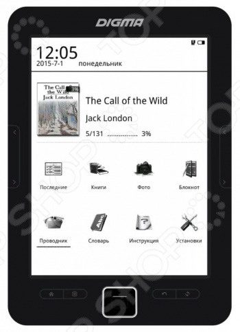 Электронная книга Digma E634 электронная книга digma r63s