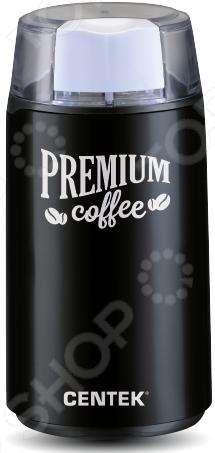 Кофемолка Centek CT-1360 цена и фото