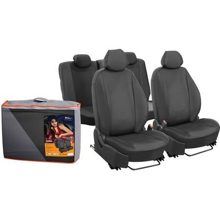 Купить Набор чехлов для сидений Airline LADA Kalina II Люкс универсал, 2015, «Лима»