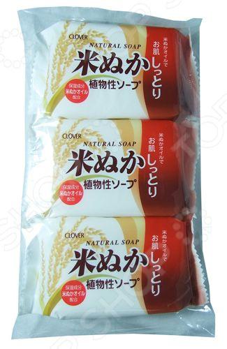 Мыло косметическое Clover с рисовым маслом