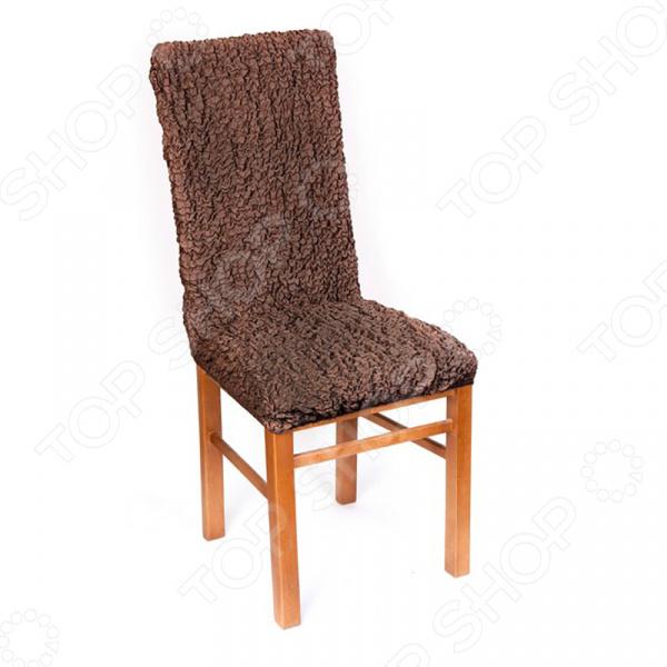 Натяжной чехол на стул Модерн. Какао подарит вторую жизнь старому стулу. Вам надоело однообразие, хотите обновить приевшийся интерьер Совсем не обязательно для этого покупать новую мебель, ведь сегодня можно легко подобрать красивый чехол из богатого ассортимента. При этом изделие выполняет не только эстетическую функцию, но и защитную: от случайных пятен, царапин, протирания и шерсти животных.  Однако чехол окажется полезен и в другой ситуации. Допустим, вы сделали ремонт в комнате, и старый стул уже не вписывается по стилю в интерьер помещения. Не беда! Просто подберите подходящий чехол и готово. Он без особого труда надевается на стулья практически любого типа и также легко снимается. Изделие сшито из приятной на ощупь ткани, обладающей следующими свойствами:  прочность и износостойкость;  хорошая растяжимость благодаря эластичным нитям в составе ткани;  устойчивость к деформации даже после стирки ;  долго сохраняет свой оригинальный цвет.  Материал не требует особого ухода. Допускается ручная или машинная стирка при температуре от 30 до 40 C без применения отбеливающих средств. Одежда для вашей мебели Способов обновить старую мебель не так много. Чаще всего приходится ее выбрасывать, отвозить на дачу или мириться с потертостями и поблекшими цветами. Особенно обидно избавляться от мебели, когда она сделана добротно, но обивка подвела. Эту проблему решают съемные чехлы для мебели, быстро набирающие популярность в России. Незаменимы чехлы для мебели в домах с маленькими детьми и домашними животными, в гостиных, где устраиваются застолья и посиделки, в интерьерах офисов. В съемных квартирах они помогут сохранить чистоту и гигиеничность. Но все-таки главное их предназначение это эстетическое обновление интерьера. Узнайте больше о плюсах приобретения еврочехлов:  Дизайн еврочехлов исполнен в русле самых свежих трендов рынка интерьерного текстиля. В линейке еврочехлов вы найдете подходящий вариант для воплощения любой дизайнерской идеи.  Еврочехлы подходят для любого т