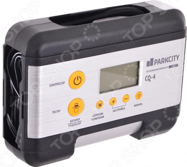 Компрессор автомобильный ParkCity CQ-4 parkcity cq 5