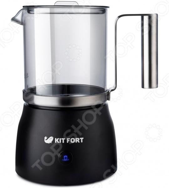 Вспениватель молока КТ-712