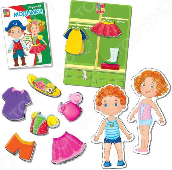 Фото - Игра настольная на магнитах Vladi Toys «Одевашка. Модники» магнитная игра одевашка vladi toys соня