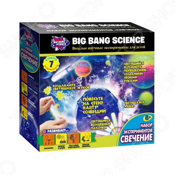 Набор для экспериментов Big Bang Science «Свечение»