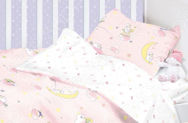 Детский комплект постельного белья MIRAROSSI Ninna Nanna Astronomi pink