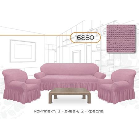 Купить Натяжной чехол на трехместный диван и чехлы на два кресла Karbeltex 1731165