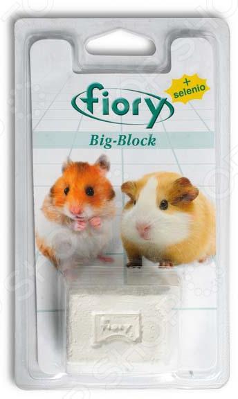 Камень минеральный для грызунов Fiory 06570 Big-Block с селеном