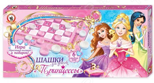 Шашки для девочек Русский стиль «Принцессы»