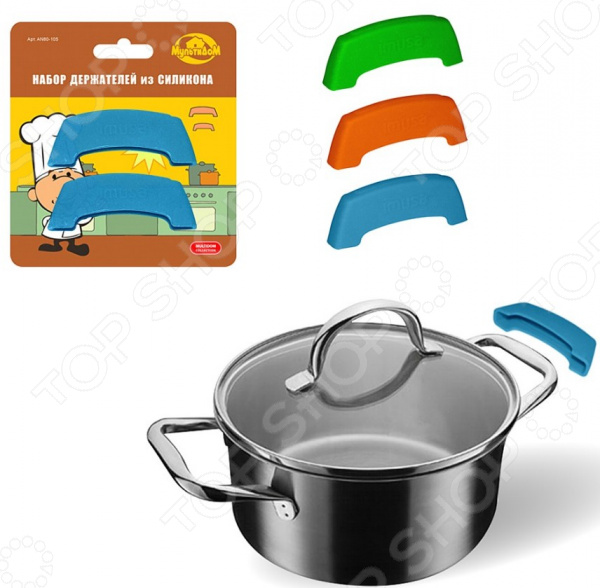 Набор держателей для ручек кухонной посуды Мультидом AN80-105. В ассортименте