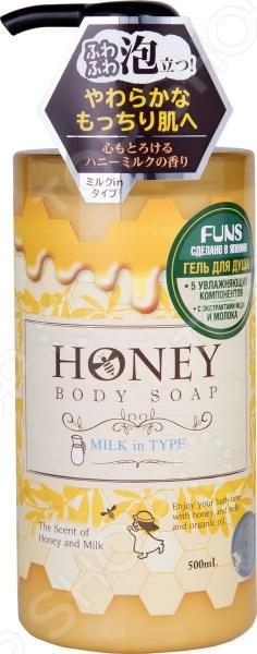 Гель для душа FUNS Honey Milk с экстрактом меда и молока the yeon canola honey silky hand cream крем для рук с экстрактом меда канола 50 мл
