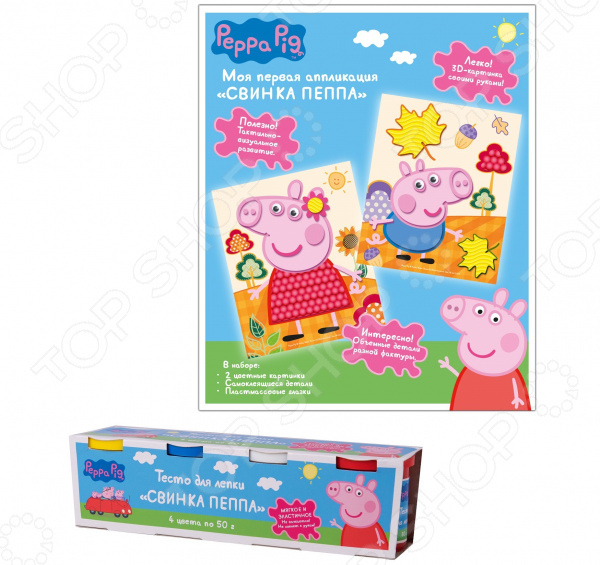 Набор для детского творчества Peppa Pig 34675