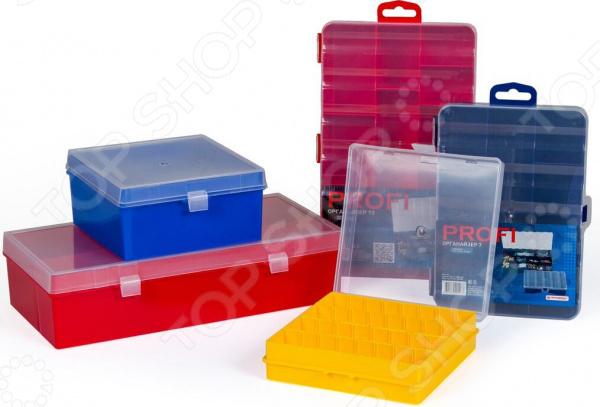 Набор контейнеров для хранения Полимербыт SGHPBKP66 «Профи»