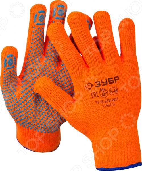 Перчатки рабочие утепленные «Профессионал. Ангара»