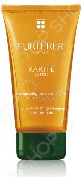 Шампунь интенсивный питательный для очень сухих волос Rene Furterer Karite Nutri