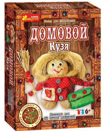 Набор для изготовления мягкой игрушки Ранок «Оберег: Домовенок Кузя» ширяева э ловцы снов стильный оберег своими руками