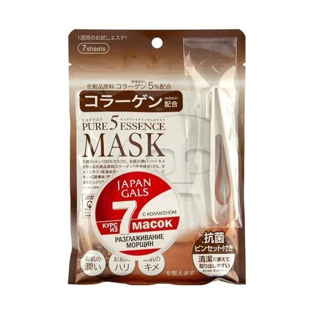 Купить Маска для лица Japan Gals с коллагеном