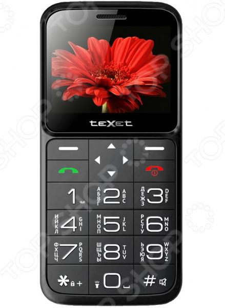 Мобильный телефон для пожилых людей Texet TM-B226 телефон