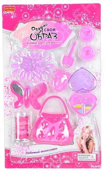 Набор аксессуаров для девочки Zhorya Х76485