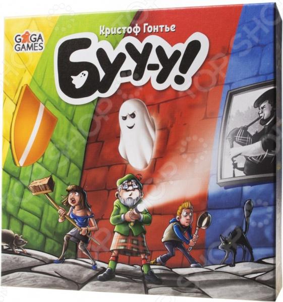 Игра настольная GaGa Games «Бууу!»