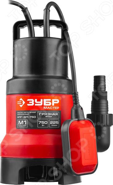 Насос погружной дренажный для грязной воды Зубр НПГ-М1-750 насос погружной зубр нпг м1 550