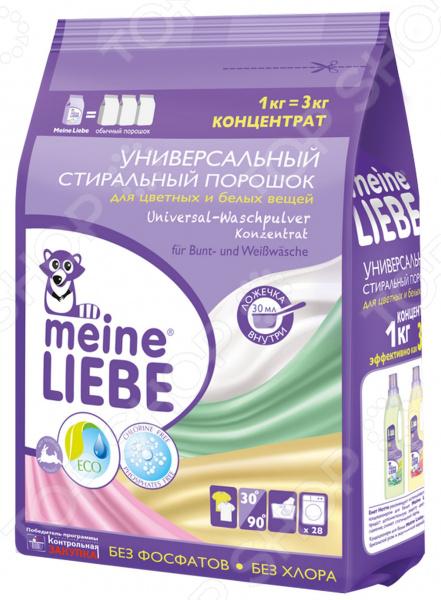 Стиральный порошок Meine Liebe 4260429-990023 meine liebe стиральный порошок для детского белья 1 кг