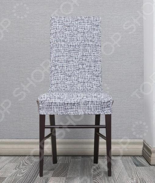 Zakazat.ru: Комплект натяжных чехлов на стул Еврочехол «Андреа». Цвет: черный, белый