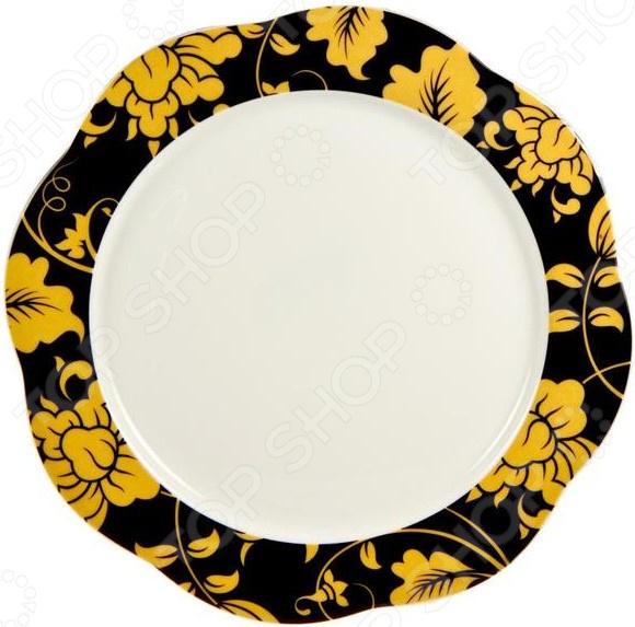 Набор десертных тарелок Royal Porcelain Mono Garden