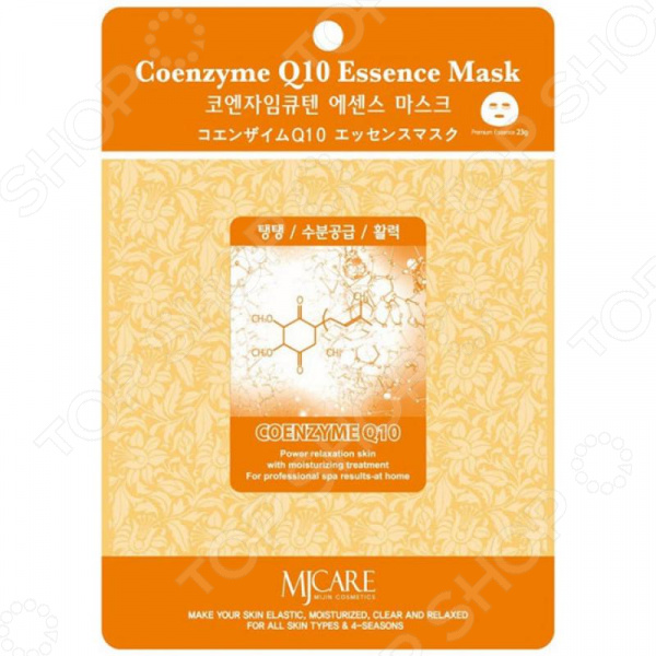Маска увлажняющая для лица MJ Care Coenzyme Q10 coenzyme q10 manufacturers q10 coenzyme coenzyme q10 supplement